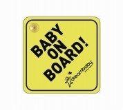 Dreambaby BABY ON BOARD zelfklevende sticker voor in de auto