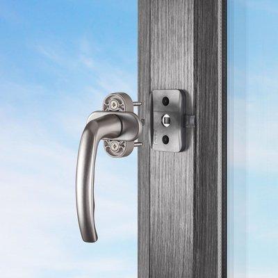 Reer WinLock slot voor ramen en balkondeuren | antraciet