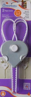 Dreambaby Flexi-Lock (2 stuks)Grijs